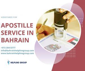 Apostille Services in Bahrain