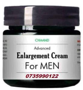 4 IN 1 **** ENLARGEMENT COMBO CALL +27735990122