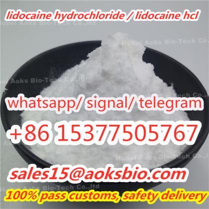 China supplier lidocaine hcl CAS 73-78-9, sell lidocaine hcl powder