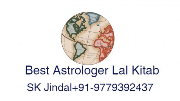 Lal Kitab solutions by astrologer SK Jindal+91-9779392437