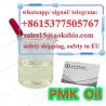 cas 28578-16-7 pmk liquid,pmk oil china supplier, sales15@aoksbio.com