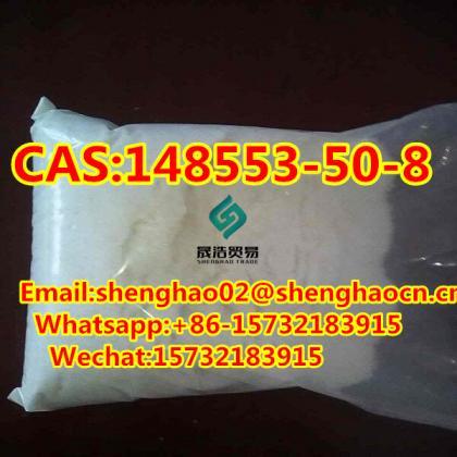 High Quality 99% Purity CAS 148553-50-8 Pregabalin White crystal