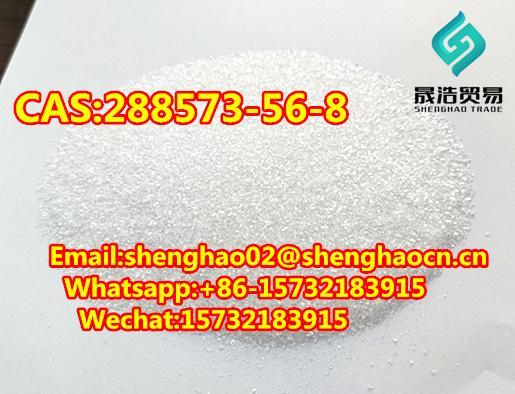 Hot Sale Tert-Butyl 4- (4-fluoroanilino) CAS: 288573-56-8 with Best Price 99.9% white powder