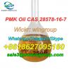 High purity New pmk Powder oil PMK ethyl glycidate CAS 28578-16-7/52190-28-0 with good price Whatsap